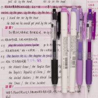 网红颜控手账推荐日本ZEBRA斑马JJ15彩色中小学生用按动中性笔荧光笔组合套装紫色系粉色蓝色系灰色系橙色系