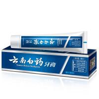 云南白药牙膏(留兰香) 180g+ 涑爽无创伤牙线棒牙签线 50支,可随身携带