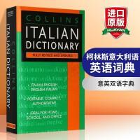华研原版 柯林斯意大利语英语词典 英文原版书 意英双语字典 Collins Italian Dictionary 正版