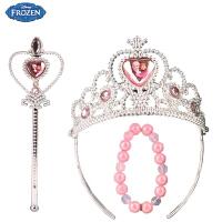 冰雪奇缘公主苏菲亚儿童皇冠饰品女孩头箍发箍头饰手链玩具