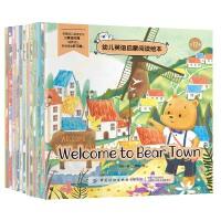 幼儿英语启蒙阅读绘本(全12册)