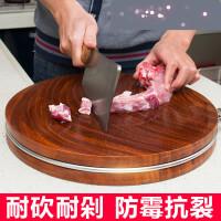 【支持礼品卡】铁木砧板菜板实木刀板家用正宗越南蚬木切菜板圆形案板r9b