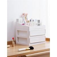 抽屉式化妆品收纳盒梳妆台护肤品置物架桌面收纳整理盒塑料化妆盒