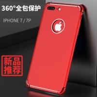 新款四角防摔tpu三段式iphone7手机壳大全苹果6splus保护套壳 手机保护 防摔电镀
