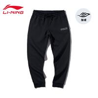 李宁卫裤男士韦德系列裤子男装冬季收口针织运动长裤AKLP673