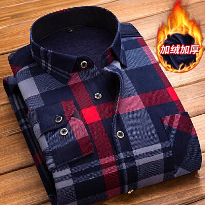 冬季保暖衬衫男士加绒加厚格子衬衣 价格低于双11, 买贵退差