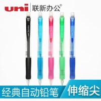 日本三菱M5-100自动铅笔 三菱铅笔 0.5mm 三菱自动铅笔