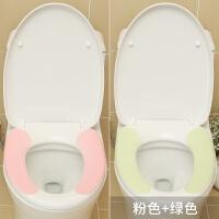 日本马桶垫坐垫粘贴式可水洗家用通用马桶套座便器垫子防水坐便贴