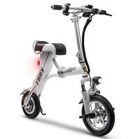 小型锂电动自行车迷你折叠式女双人亲子代步超轻电瓶车滑板便携车新品 36V