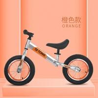 儿童平衡车滑步车宝宝小孩玩具溜溜车无脚踏儿童自行车2-3-6