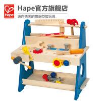 Hape小工作台套装3-6岁过家家儿童益智拆装玩具婴幼玩具过家家玩具E8008