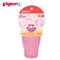 贝亲(Pigeon) 贝亲婴儿双层保温饮水杯 宝宝喝水杯 鸭嘴学饮杯150ml DA29