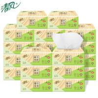清风原木纯品抽纸卫生纸餐巾纸家庭装整箱3层120抽20包