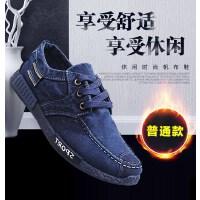 2018夏季潮流帆布鞋男韩版透气青年男士鞋子