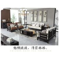 新中式全实木沙发组合现代简约轻奢别墅布艺沙发民宿客厅家具定制 1+ 其他