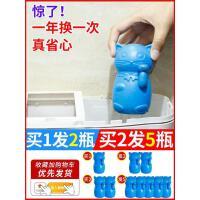 新款 马桶除臭去异味神器厕所清洁剂洁厕宝卫生间清香型洁厕灵
