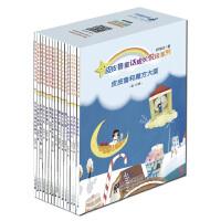 郑渊洁桥梁书: 皮皮鲁和魔方大厦(共15册)
