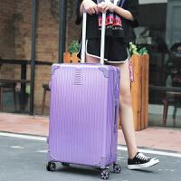 亮面时尚拉杆箱万向轮行李箱20寸22寸旅行箱24寸26寸28寸男密码箱 女神紫 防刮拉丝