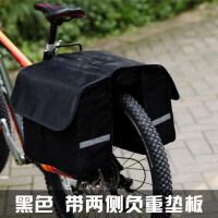 山地车自行车包尾包后驮包驼包车架包后架包骑行包多功能川藏包 0L