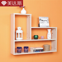美达斯 装饰架 客厅卧室简约创意背景墙面组合搁架 书房多功能壁挂置物架子