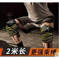 男女举重缠绕绑腿带膝盖护具 深蹲护膝健身护膝运动弹力绷带训练