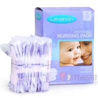 美国lansinoh防溢乳垫一次性超薄哺乳贴防溢漏奶孕产妇隔奶垫60片