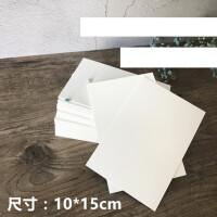 空白卡纸明信片水彩彩铅卡片单词卡空白手绘370g荷兰白卡卡纸