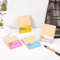 广博创意牛皮纸告示贴效率管理便签本子可撕计划日程表 4本清装ZGT9360