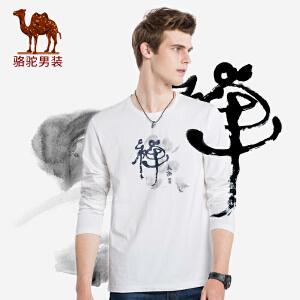 骆驼男装 秋季新款青年潮流圆领印花休闲棉弹长袖T恤男打底衫