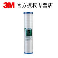 3M净水器家用前置过滤器AP802耗材AP810-2滤芯全屋入户过滤替换芯