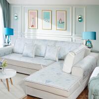 夏季沙发垫现代简约防滑布艺客厅凉席凉垫冰丝坐垫全包沙发套夏天