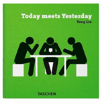 Yang Liu.Today meets Yesterday 今昔相遇 刘扬作品书籍 专注原版