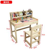 书桌书房时尚新款实木学习桌可升降书桌小学生写字桌椅松木家用课桌椅创意简约办公