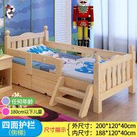 实木床单人床拼接大床带护栏边床婴儿床宝宝拼接床加宽床 其他
