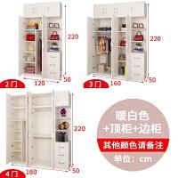 衣柜现代简约经济型小户型卧室大衣橱木质双开门简易组装实木板式