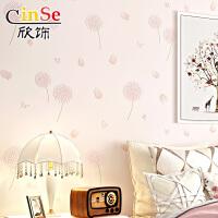 现代简约高档无纺布墙纸家用蒲公英粉色儿童房女孩卧室壁纸中式