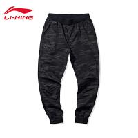 李宁休闲裤男士2020新款BADFIVE篮球系列裤子男装收口运动长裤