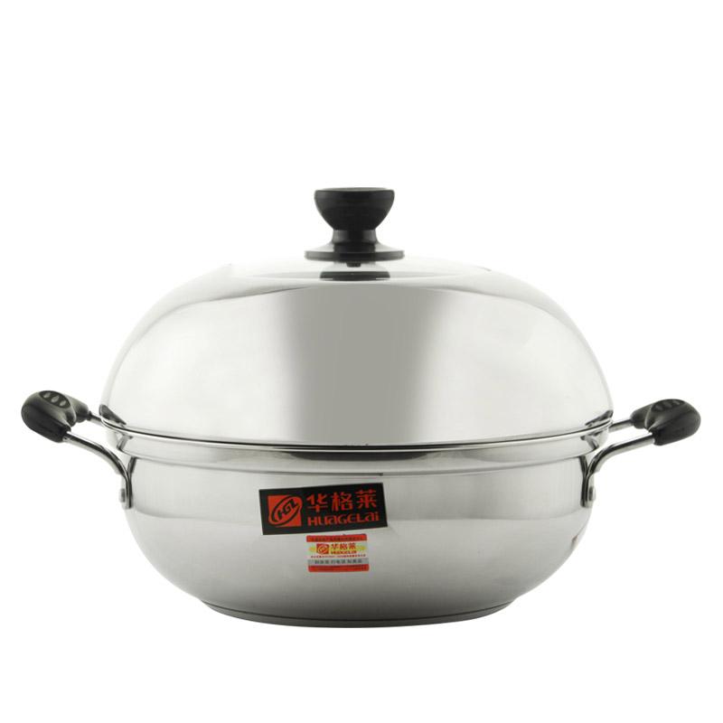 华格莱 26cm复底汤蒸锅