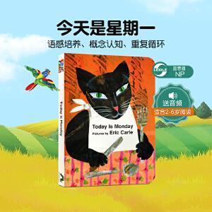 顺丰包邮 Today Is Monday 今天是星期一 Eric Carle 艾瑞・卡尔 经典作品 廖彩杏推荐原版亲子读物 木板书 纸板书 送音频