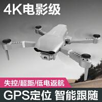 高清航拍无人机遥控飞机四轴飞行器超长续航模型男孩充电动玩具