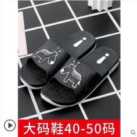 拖鞋男户外新品网红同款大码46-48-50码家用室内洗澡卡通浴室情侣防滑拖鞋外穿