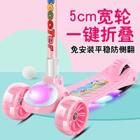 滑板车儿童3-6-12岁小孩宝宝三合一可坐可骑滑踏板单脚滑滑溜溜车