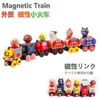 木制 磁性面包小火车木偶玩具 形状认知模型玩具 拖拉儿童玩具车