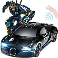 JJR/C 大型32CM变形车布加迪(蓝黑)遥控车小孩RC遥控汽车男孩电动赛车儿童玩具车新年礼物