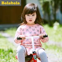 巴拉巴拉童装女童套装小童宝宝2016春秋装新款儿童长袖裤子两件套