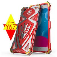 VIVOY66 Y67 手机壳/手机套/保护壳/保护套 防摔套男女潮款 雷神2 闪电侠 变形金刚 航空铝材质 金属手机