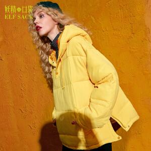 妖精的口袋清白字母冬装新宽松刺绣套头连帽中长款棉服女