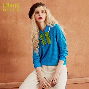 妖精的口袋魔法旅程秋装新木耳边撞色方领olo衫长袖T恤女