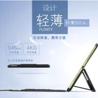 ikodoo 爱酷多 苹果/2018新iPad/Pro10.5/9.7/air/air2//mini1/2/3/4纤薄