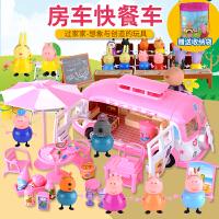 小猪佩琪一家四口儿童过家家野餐车粉红佩佩奇猪家庭女孩套装玩具